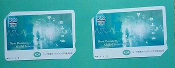コーア商事2.jpg